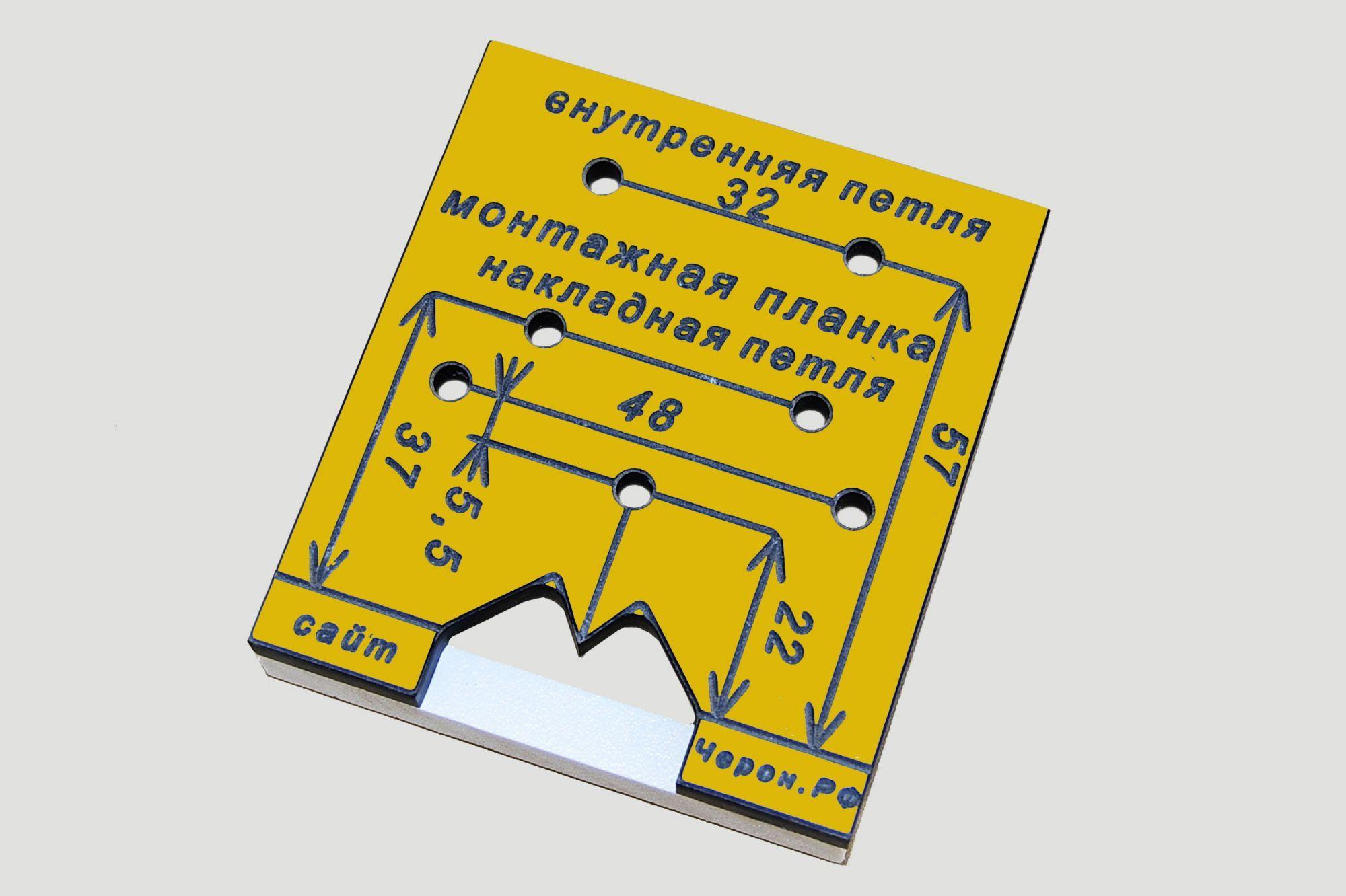 Кондукторы и шаблоны для сверления отверстий 9
